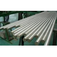 Buy cheap Aerospace Industries Inconel 625 Round Bar , Solid Steel Bar Bright Surface DIN 2.4856 from wholesalers