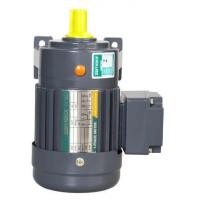 Wholesale Big Gear Motor - 3 from china suppliers