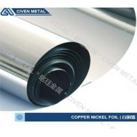Buy cheap Rolled Double Sides Nickel Plated Copper Foil With Strong Passivation Ability from wholesalers