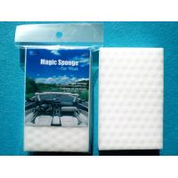 Buy cheap car cleaning sponge from wholesalers