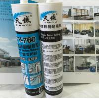 Wholesale 300 Ml Window And Door All - Glass Silicone Aquarium Sealant Anti - Mold from china suppliers