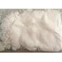 99.7% Purity Sodium 4 Hydroxybenzoate White Powder CAS 114-63-6 Packaging In Foil Bag Manufactures