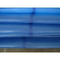 Wholesale Welded Bubble Pool Blanket (LDSPC-009) from china suppliers
