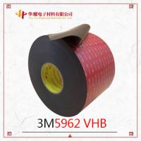 Buy cheap 3m5962VHB foam double-sided adhesive _ 3m 5962 acrylic foam tape thickness 1 product