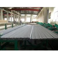 Wholesale High Durability Duplex Pipe , Special Grade Stainless Steel Pipe Tube from china suppliers