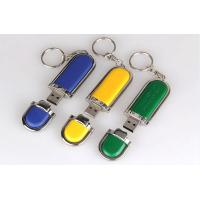 Buy cheap Password Protection Leather USB Flash drive With Custom LOGO from wholesalers