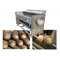 Buy cheap Best Selling Potato Peeling  Machine Fruit And Vegetable Electric Peeler Machine from wholesalers