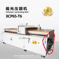 Polarizer Laminating Machine XCP65-T6 Manufactures