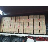 Wholesale ADA 24000L Bulk Flexitank In 20ft Container  Top Loading And Bottom Discharging from china suppliers