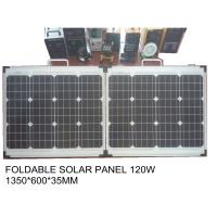 Wholesale Fold Out 120 Watt Portable Solar Panel Mono Crystalline Cell With Aluminum Frame from china suppliers