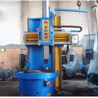 Buy cheap Vertical Lathe from wholesalers