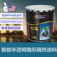 Buy cheap Translucent Heat Insulation Paint Coating 20l Exterior Wall Tile Insulation Paint RPM 802 from wholesalers