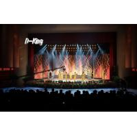 Wholesale P5 Indoor Stage Led Screens from china suppliers