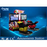 China Simulator Arcade Racing Car Game Machine Coin Operated Manufacturer on sale