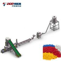 Buy cheap Waste PP PE Film Plastic Granulator Machine Recycling Film Agglomerating from wholesalers