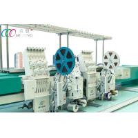 Buy cheap Mixed Coiling Computerized Embroidery Machine for baseball caps / Glove from wholesalers
