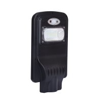 Buy cheap Integrated Solar Street Lamp Post Ip65 All In One Lumen Effeciency 160 Lm / W from wholesalers