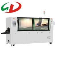 Buy cheap DIP lead free wave soldering machine PCB welding machine from wholesalers