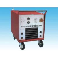 Wholesale Arc welder of RSN-2650 from china suppliers