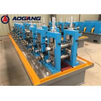 Buy cheap ERW Pipe Mill Line from wholesalers