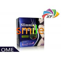 Buy cheap Pure Plant Extracts Health Essence Slimming Magic Bean Capsule  For Female from wholesalers