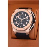Buy cheap The Production Process of AP Watch Forging Carbon Watchcase from wholesalers