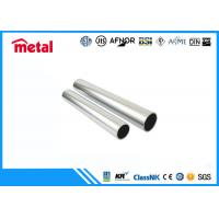 Buy cheap ASME B36.19 Super Duplex Stainless Steel Pipe 2507 Grade Seamless Type from wholesalers