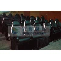Wholesale 23 Seats Middle 5D theater System With Genuine Leather Motion Theater Chair from china suppliers