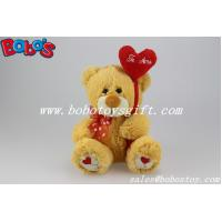 Buy cheap Brown Plush Valentine teddy bears with red love heart style balloon from wholesalers