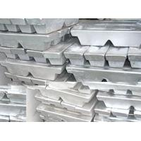 Buy cheap Supply Lead  ingots from wholesalers