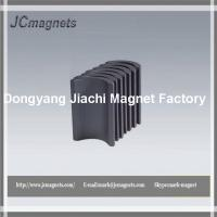 Buy cheap Hard Ferrite Magnet for Air Conditioner from wholesalers