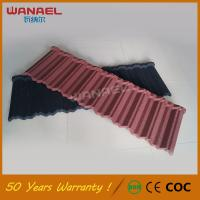 Buy cheap Wanael 50 Years Warranty Chinese Corrugated Roof Traditional Stone Coated Roof Tiles from wholesalers