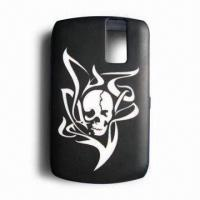 Buy cheap Cellphone Silicone Cover, Available in Various Colors and Designs, Laser Engraved Skin Case from wholesalers