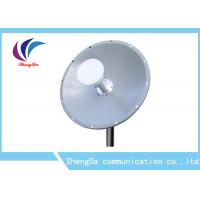 Buy cheap 4.9-5.8GHz 25dBi Omni Fiberglass Antenna Dual Polarized 2×2 MIMO Dish Antenna from wholesalers