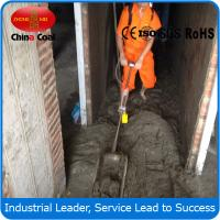 Buy cheap Power 0.75kw High Speed portable electric  concrete mixer from wholesalers