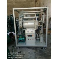 Buy cheap High Efficient Vacuum Single Stage Insulating Oil Purifier | Oil dry treatment system ZY from wholesalers