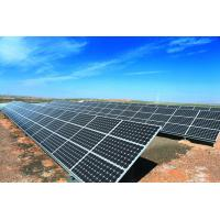 Buy cheap solar energy pannels/300W Poly-Crystalline Silicon Solar Module from wholesalers