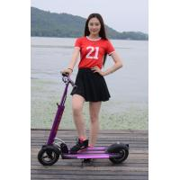 Buy cheap 350W Mini Purple Folding Electric Scooter , Foldable Mobility Scooter For Adults from wholesalers