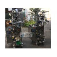 Buy cheap 20-60bags/min Vertical Packaging Machine / Ketchup Honey Paste Packing Machine from wholesalers