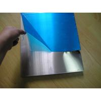 Wholesale Coverd Surface Alloy Precision Aluminum Plate / Sheet With Blue PVC Film Available from china suppliers