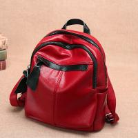 Buy cheap The New 2017 PU Backpack Female Fashion Bag Backpack Restoring Ancient Ways from wholesalers