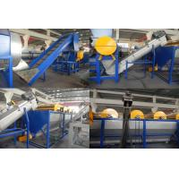 Buy cheap Stainless Steel Polythene Recycling Machine for Crushing Washing Plastic Films from wholesalers