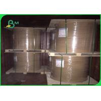 Buy cheap FSC Ivory Board Paper For Packing Boxes Virgin Pulp Folding Resistant 250g from wholesalers