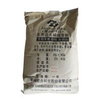 Buy cheap Stainless Steel Deepio Washing Powder , Plastic Powder Coating Pretreatment from wholesalers