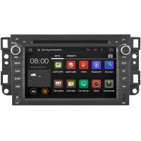 Buy cheap 2005 - 2010 Chevrolet Aveo Bluetooth Car DVD GPS Navigation Built In Clock / Calendar from wholesalers