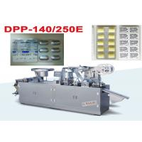 Buy cheap Pill Alu Alu Blister Packing Machine Capsule And Tabelts Use from wholesalers