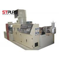 Buy cheap polythene recycling machine plastic granulator machine with hot die face pelletizer from wholesalers