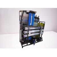 Buy cheap RO Seawater Desalination Machine Reverse Osmosis Water Filtration System 220 / 380V from wholesalers