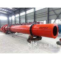 Buy cheap Drum dryer/Rotary drying machine/Rotary dryer with large capacity from wholesalers