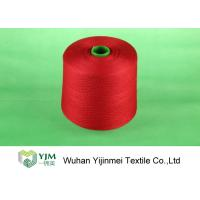 Wholesale AAA Grade 100% Polyester Spun Dyeing / Twisted Yarn Thread Good Evenness from china suppliers